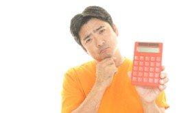 Kritiek op de nieuwe berekening van kinderalimentatie vanaf 1 januari 2015